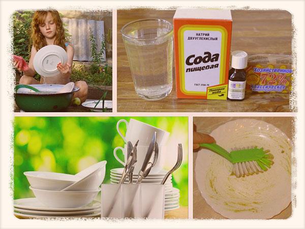 домашнее моющее средство для посуды своими руками