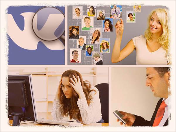 знакомства социальные сети найти человека