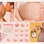Календарь беременности по неделям: 3 триместр