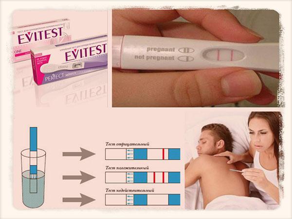 когда тест на беременность покажет точный результат