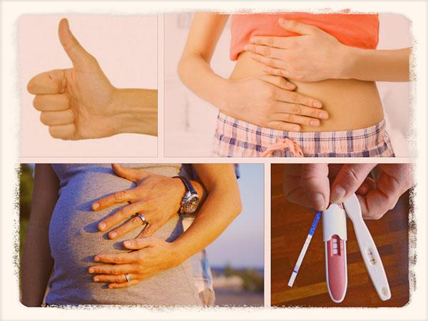 беременность внезапная