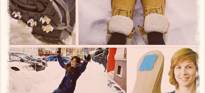 Что сделать, чтобы обувь не скользила зимой на льду