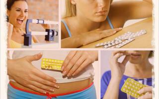 Противозачаточные таблетки от которых не полнеют