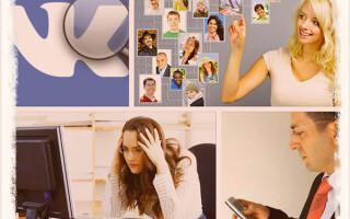 Как найти человека по номеру телефона в соц сетях