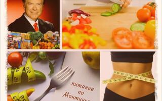 Диета Монтиньяка: меню на неделю