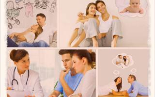 А с чего начать планирование беременности