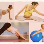 Упражнения для беременных во 2 триместр