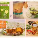Какой чай для похудения в аптеках эффективнее