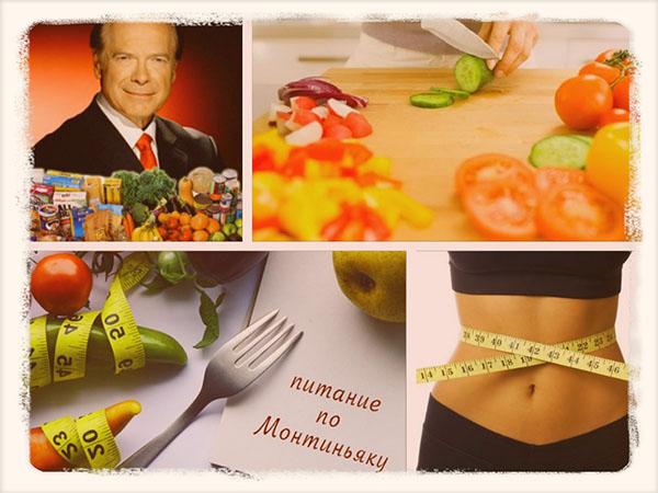 монтиньяк и его диета